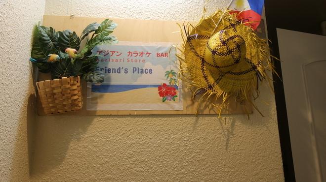 Friend's Place - メイン写真: