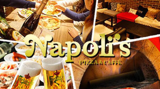 ナポリス ピッツァ&カフェ - メイン写真: