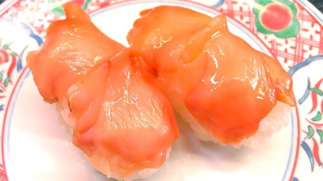 くっちゃうぞ - 料理写真:赤貝