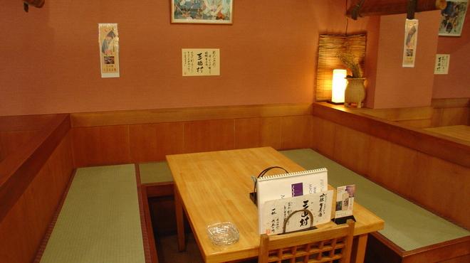 町田御膳 - メイン写真: