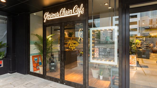 グロリアスチェーンカフェ - メイン写真: