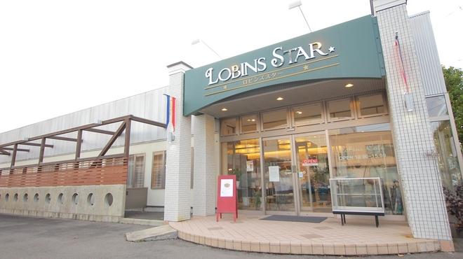 LOBINS STAR - メイン写真: