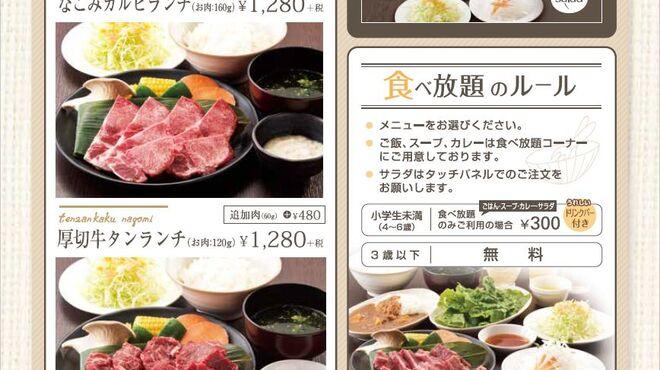 天山閣 - 料理写真:ランチコース(土・日・祝)