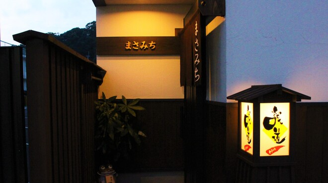 居酒屋誠道 - メイン写真: