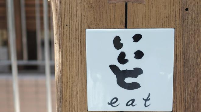 eat azabujuban - 外観写真:いいとeatの看板裏の階段を降りて頂くと店舗入口になります。