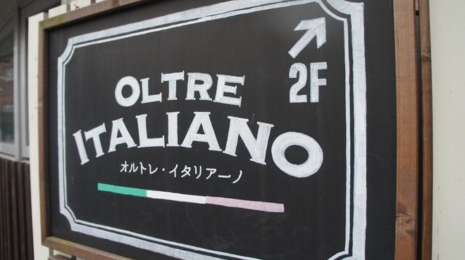 OLTRE ITALIANO - メイン写真: