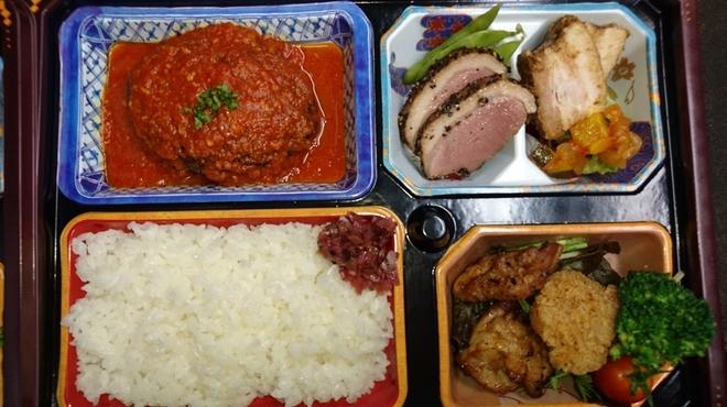 呉音 - 料理写真:お弁当