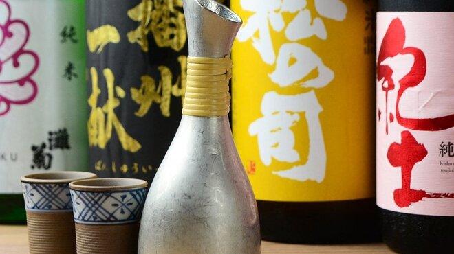 串菜 - ドリンク写真: