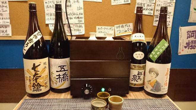 茅場町居酒屋 つまみ菜 - メイン写真:
