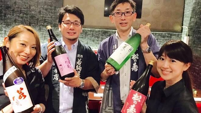 YAKITORI燃WEST - ドリンク写真:蔵元さんを呼んで日本酒イベントも開催します。