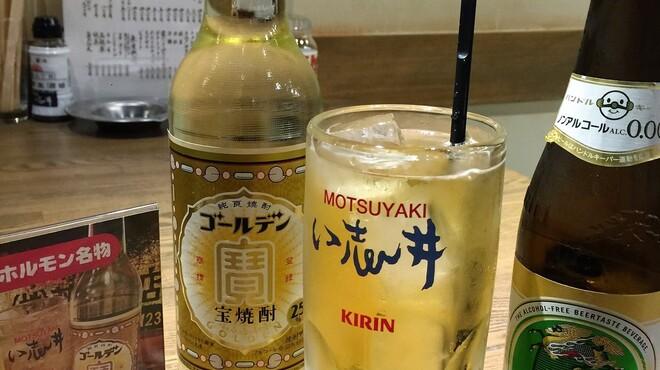 日本再生酒場 - ドリンク写真: