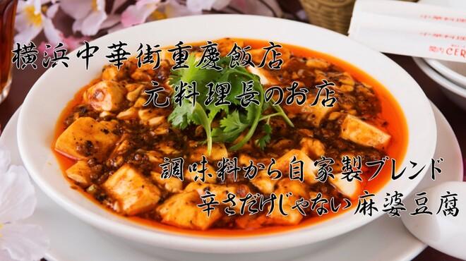 三熙 - メイン写真: