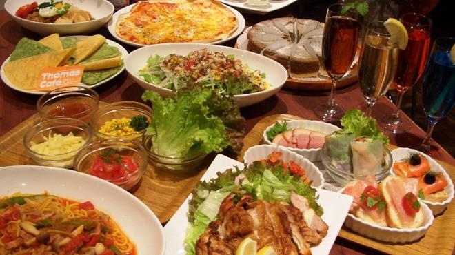 トーマスカフェ - 料理写真:宴会のお料理のイメージ写真です。内容などお気軽にお問わせ下さい。