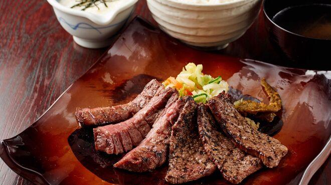 牛紋 - 料理写真: