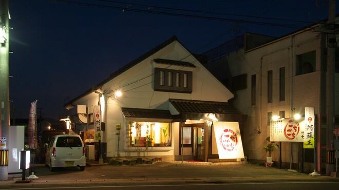 酒喰道場 ごちごち - メイン写真: