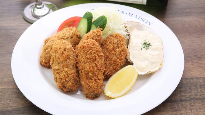 洋食屋 マ・メゾン - 料理写真:
