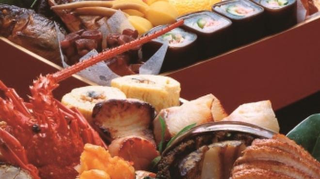 京料理・寿司 竹林 - メイン写真: