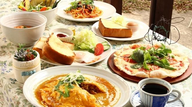 Cafe Garden P.o.t - メイン写真: