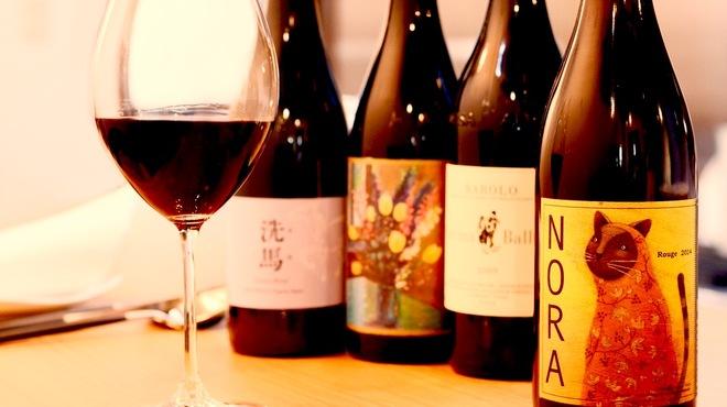 イタリア料理とワイン MARE VIGNA - メイン写真: