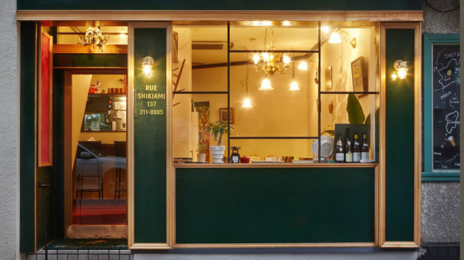 ローストビーフの店 ワタナベ  - メイン写真: