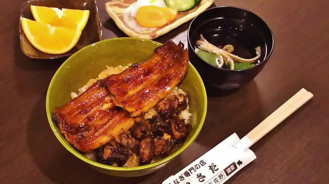 うおさだ - 料理写真:うなきも丼※  当店自慢のたれで焼き上げたうなぎと肝焼を、地元とちぎ産コシヒカリと一緒に召し上がっていただきます。