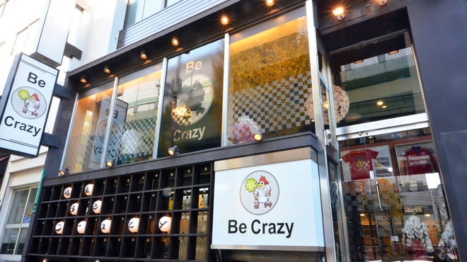 鶏屋 Be Crazy - メイン写真: