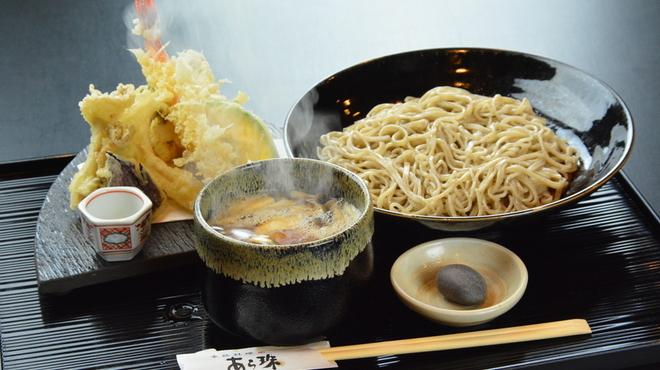 季節料理 あら珠 - メイン写真:
