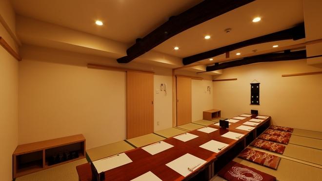 倉敷 和のうまみ処 桜草 - メイン写真: