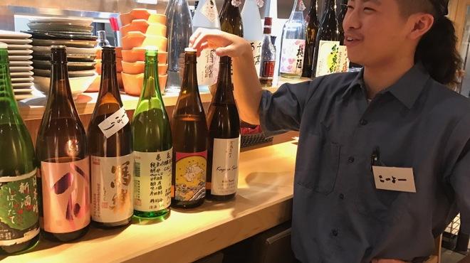 HARETOKE - ドリンク写真:売切れるまえに飲んでください!