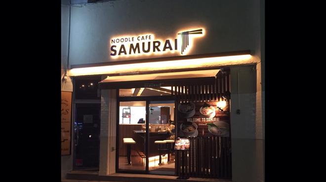 NOODLE CAFE SAMURAI - メイン写真: