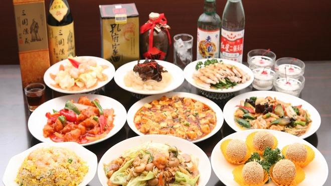 天一房 中華料理 - メイン写真: