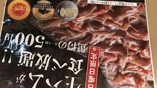 上野500バル - メイン写真: