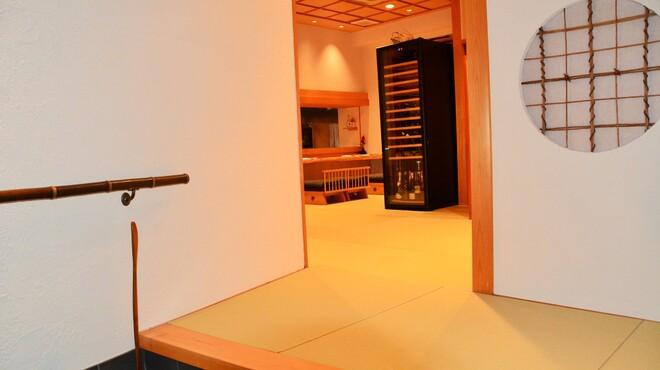 日本料理 おおつかようすけ - 内観写真:お履き物をお脱ぎいただききます。
