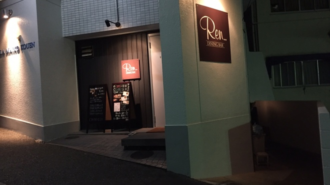 Ren - メイン写真: