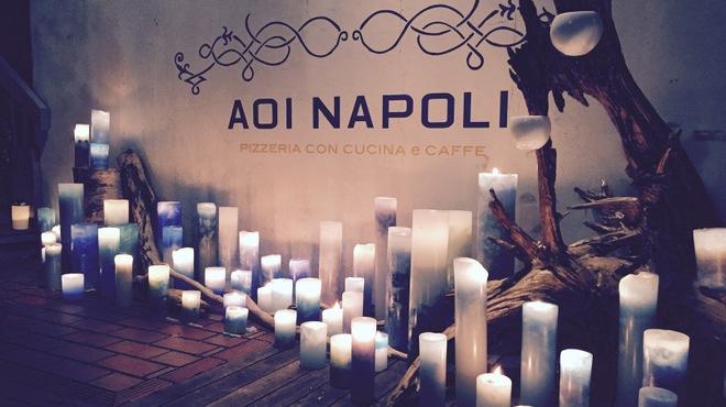 青いナポリ - メイン写真: