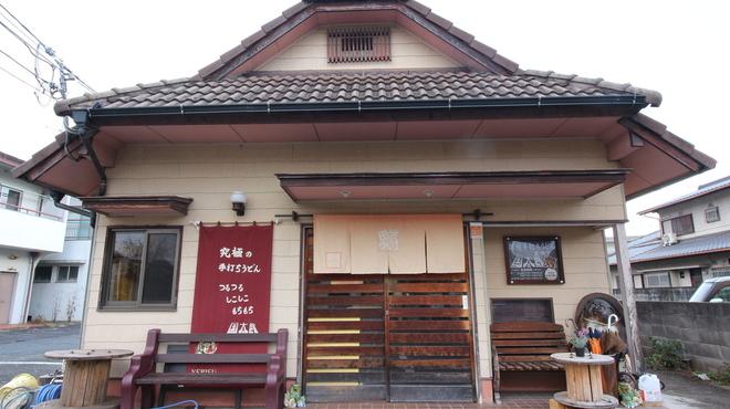 讃岐うどん国太郎 - メイン写真: