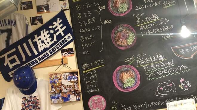 豚骨拉麺酒場 福の軒 - 内観写真: