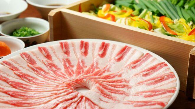 Suginoko - 料理写真: