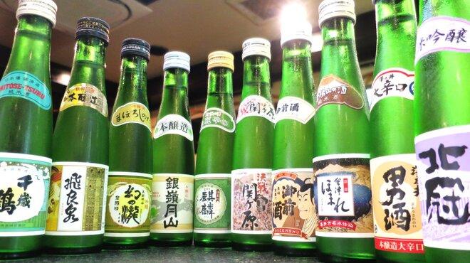 東京駅 居酒屋 ひょっとこ - メイン写真: