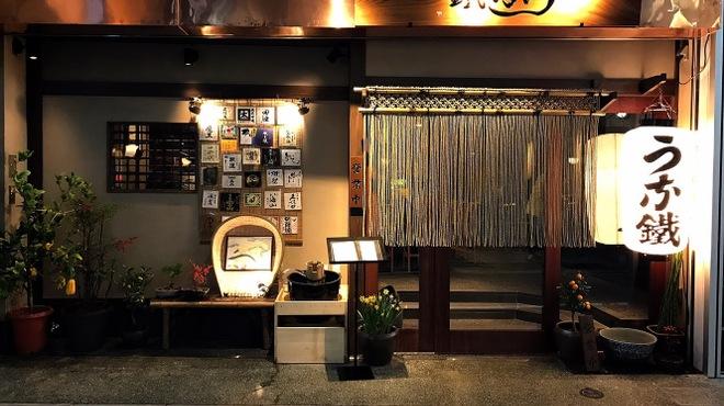 新宿うな鐵 恵比寿店 - メイン写真: