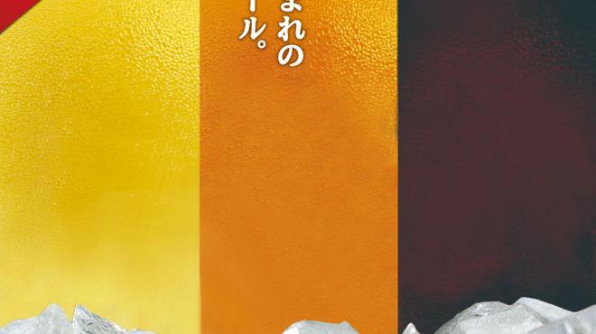 銀座の金沢 - ドリンク写真:金沢クラフトビール生をお取り扱い