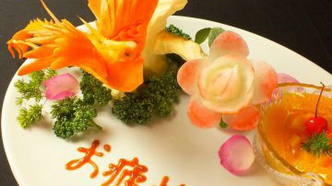 四川菜園 - メイン写真: