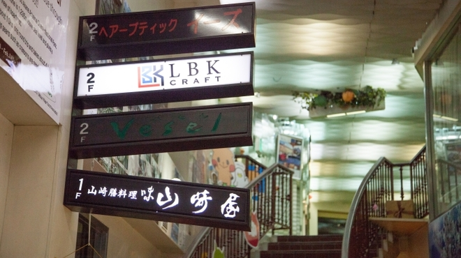 LBK CRAFT - 外観写真:奈良漬山崎屋の2階です