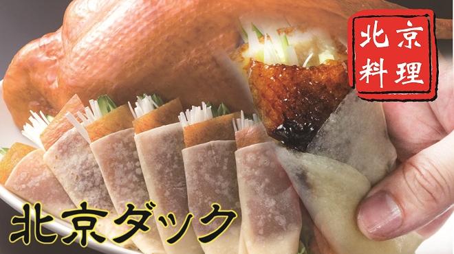 小籠包専門店 中南海 - メイン写真: