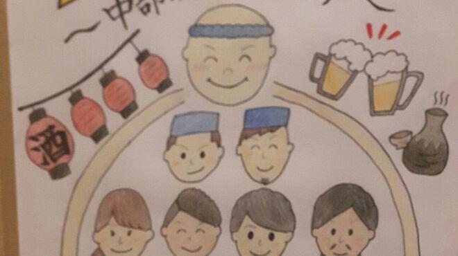 味処 進 - ドリンク写真: