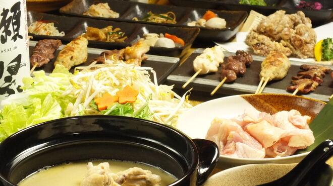 とりうめ - 料理写真: