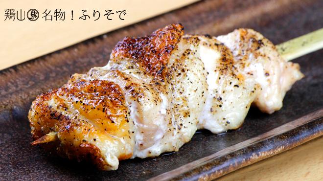 鶏山 - メイン写真: