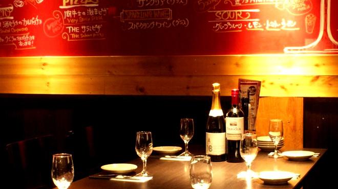 肉酒場 エコヒイキ - メイン写真: