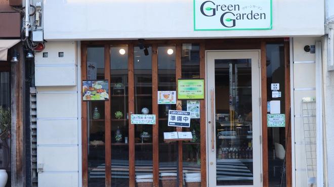 グリーン ガーデン - メイン写真: