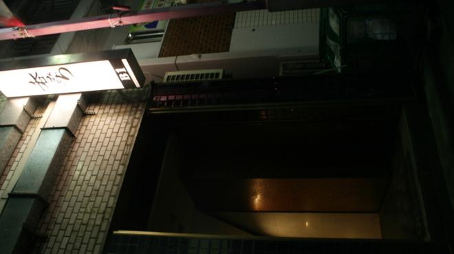 呑みきち - 外観写真:入り口2